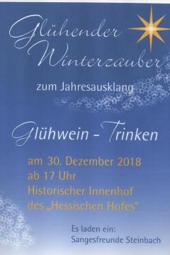 gluehender-winterzauber-2018