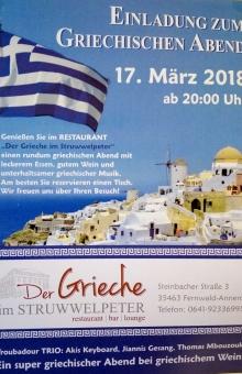 griechischer-abend-annerod