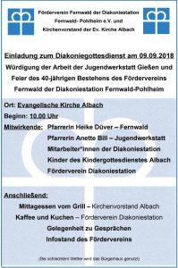 40 Jahre Förderverein Fernwald Diakoniestation